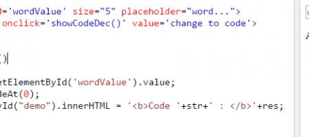 ابزار تبدیل حروف به کد