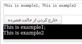 ابزار خارج کردن کد از حالت فشرده